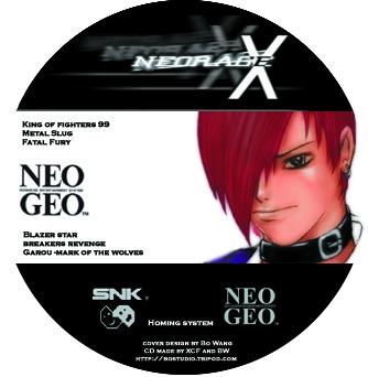 Neoragex 5.0